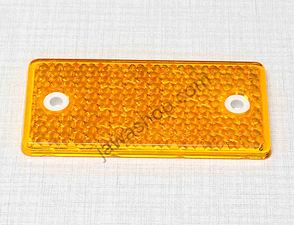 Square reflector 95x45mm w/holes - yellow / Jawa, CZ